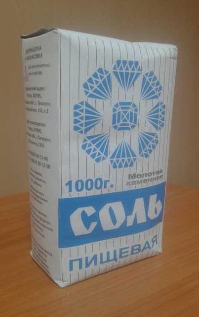 Продам: Соль в к/п 1 кг