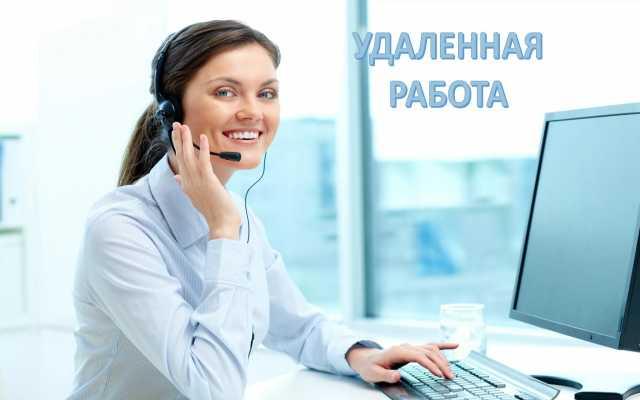 Вакансия: Менеджер по работе с персоналом