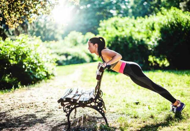 Предложение: Фитнес, тренировки на свежем воздухе