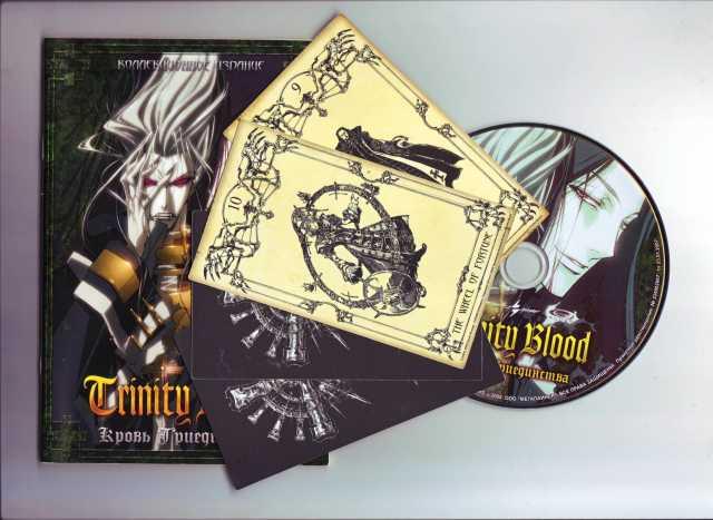 """Продам: Коллекционное издание """"Trinity Blood"""""""
