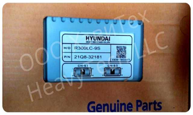 Продам 21Q8-32181, 21Q8-32180 Контроллер
