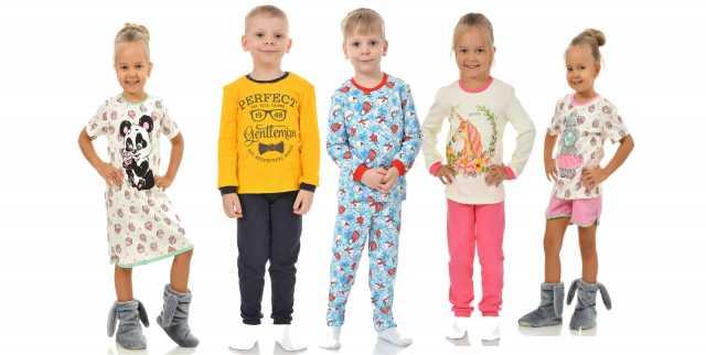 Продам: Пижамы трикотажные для детей