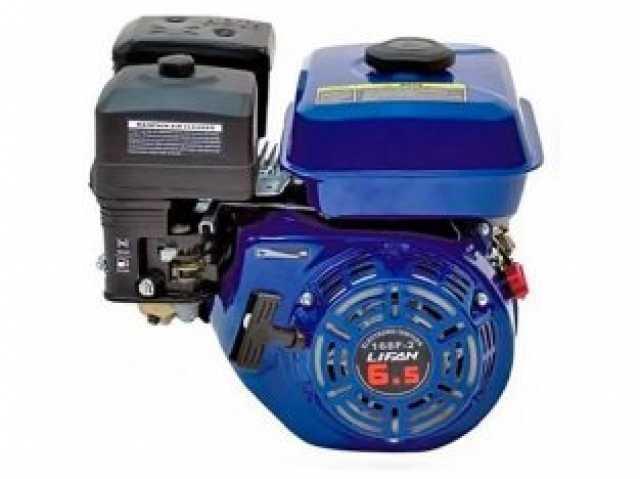 Продам: Двигатель Lifan 168F-2