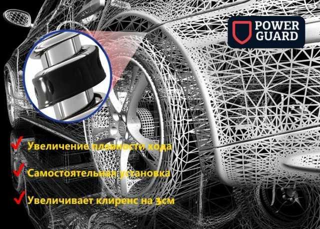 Продам: Оригинальные немецкие автобаферы Power G
