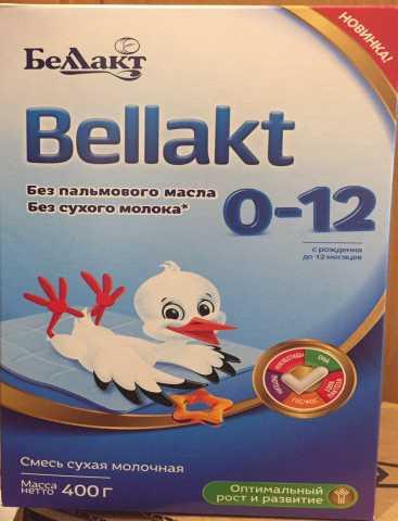 Продам Молочная адаптированная смесь Bellakt