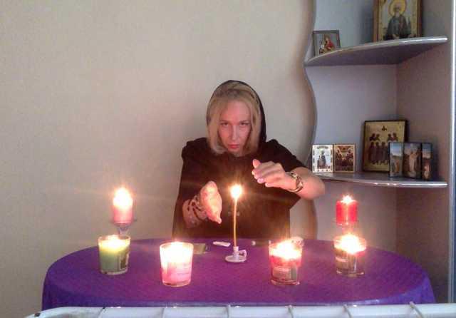 Предложение: Ясновидящая, личный прием в Челябинске