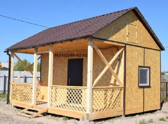 Продам Дачный дом 5 х 4,5 х 4 с террасой