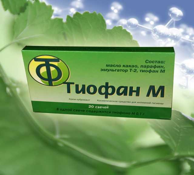 Продам Купить Тиофан для профилактики онкологии