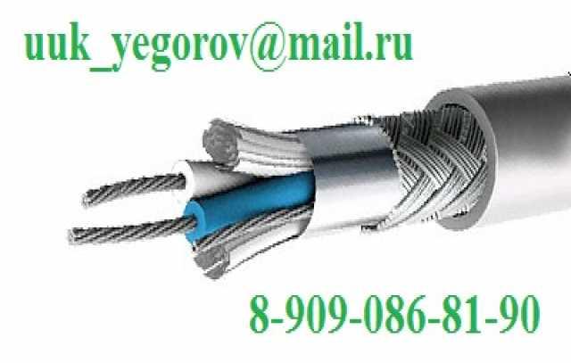 Куплю: кабель