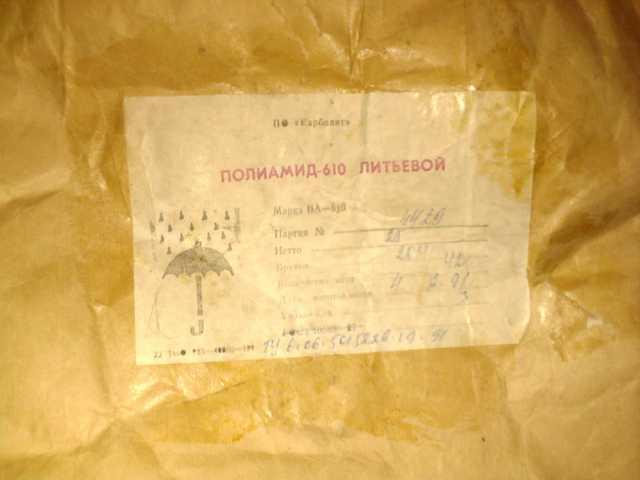 Продам Поликарбонат РС-07 – 125р, Cэвилен - 100