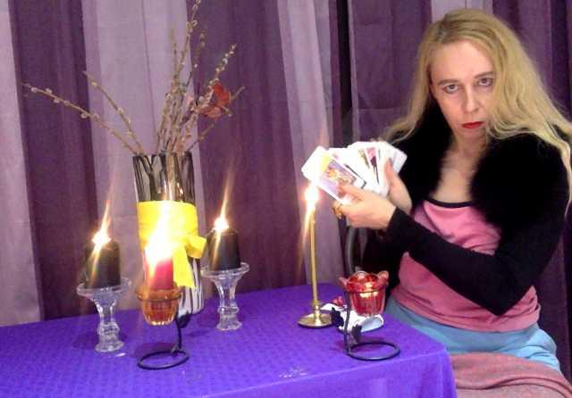 Предложение: Магические услуги