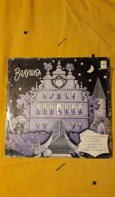 Продам: Виниловые пластинки советского времени
