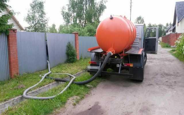Предложение: прочистка канализации, жиров