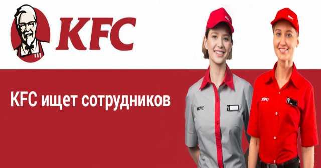 Вакансия: сотрудников ресторана
