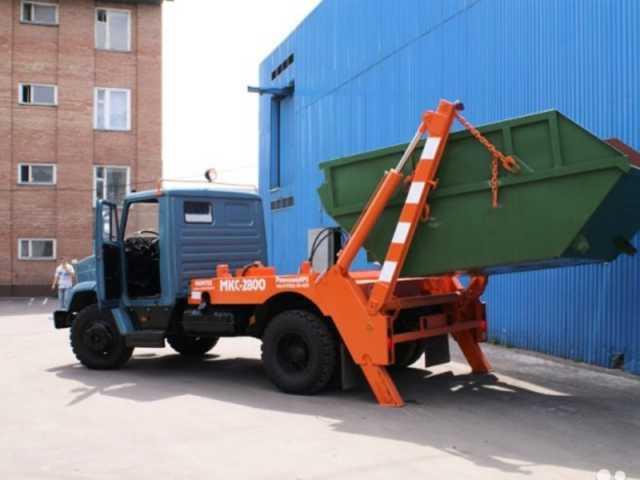 Предложение: Вывоз любого мусора