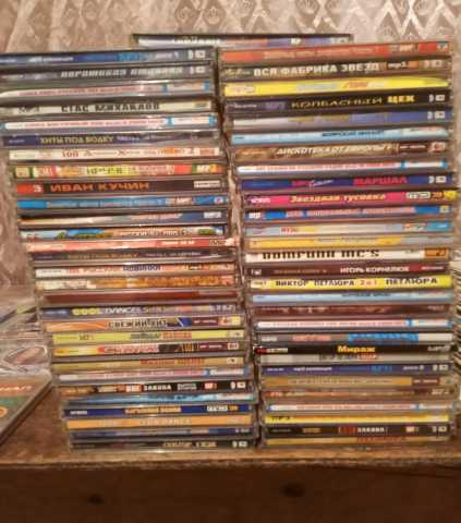 Продам Диски с музыкой и фильмами на CD и MP-3