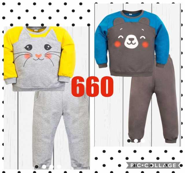 Продам Детские костюмы