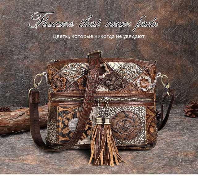 Продам: женская сумка из натуральной кожи