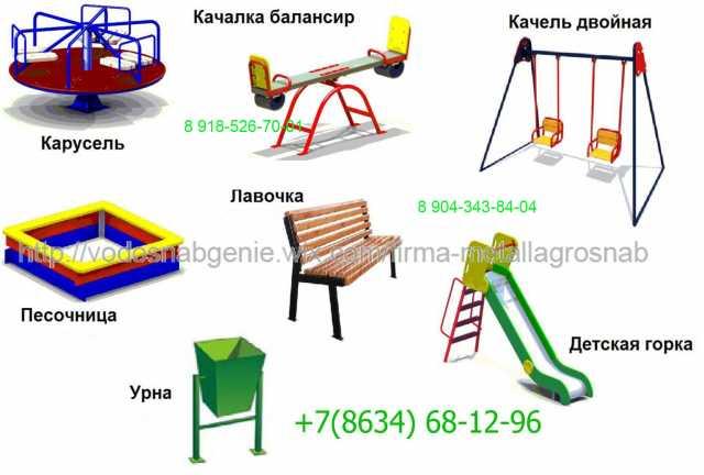 Продам Детская игровая площадка для улицы, дачи