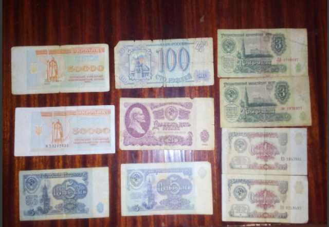Продам: Советские и после-советские банкноты