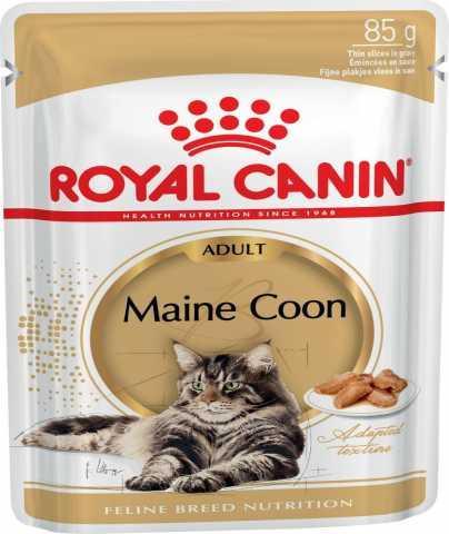 Продам: Консервы Royal Canin Maine Coon