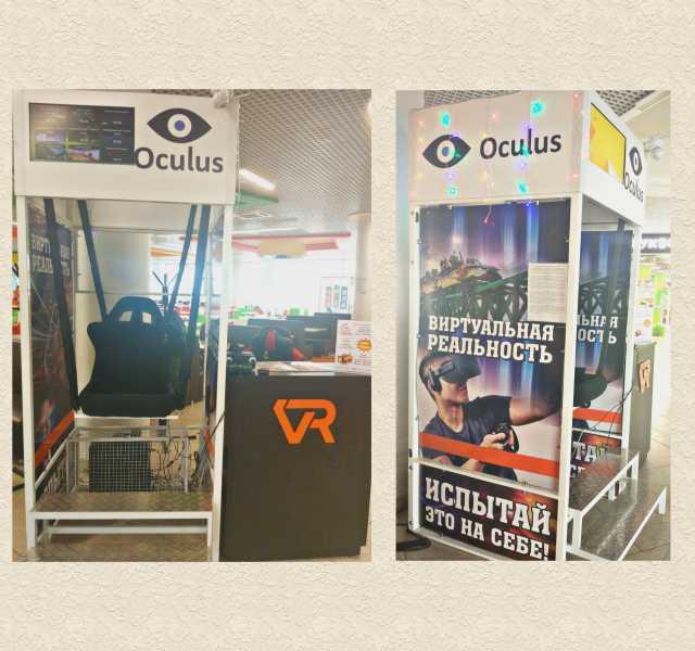 Продам: Аттракцион виртуальной реальности