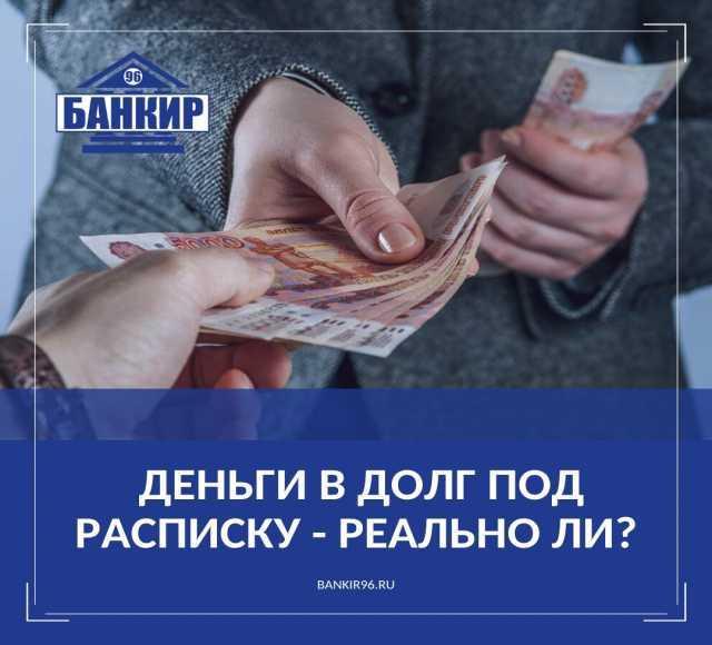 Предложение: до 5 000 000 рублей