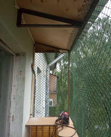 Предложение: Ремонт балконов и лоджий. Сварочные рабо