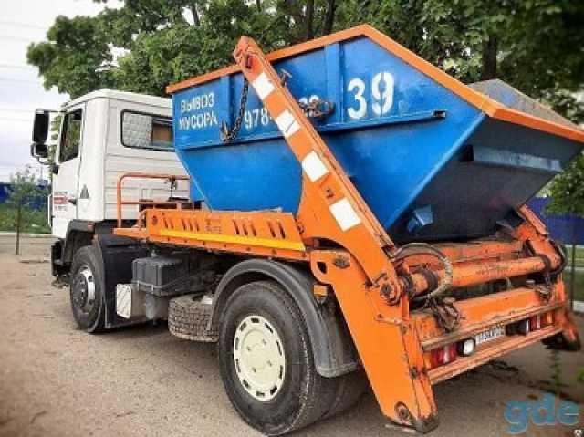 Предложение: Вывоз твёрдых производственных отходов