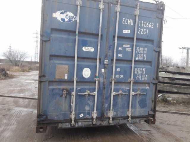 Продам Контейнер 5 футов 20 футов 20 тонн