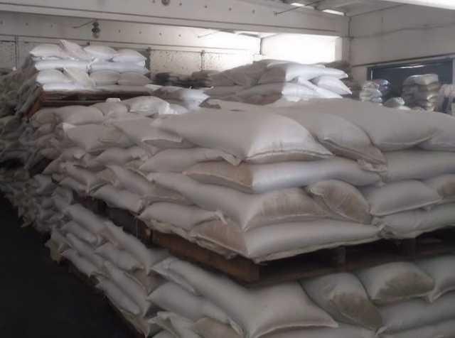 Продам: Сахар - песок, крупы, мука, масло