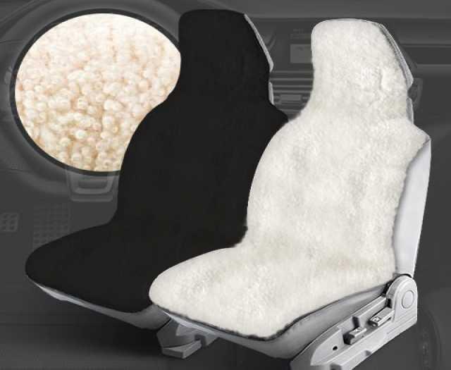 Продам: Накидка на кресло натуральная шерсть