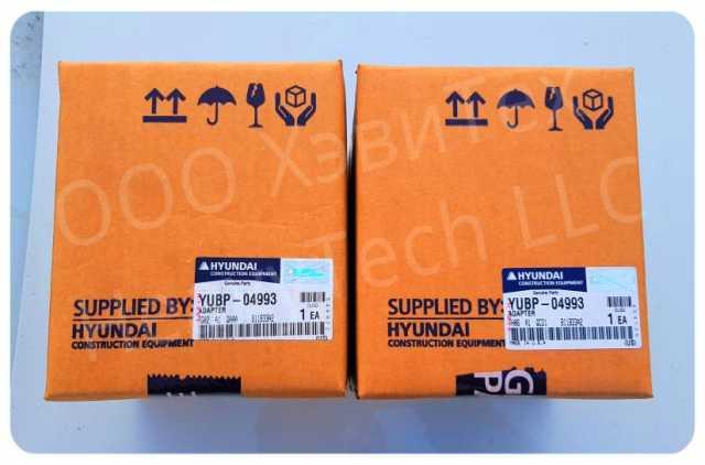 Продам YUBP-04993 Переходник выхлопной трубы