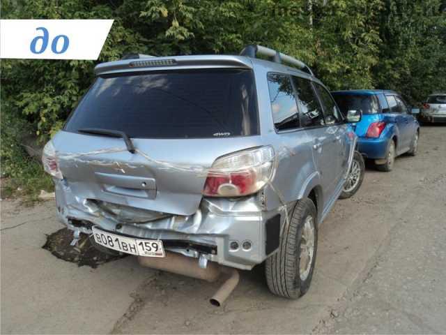 Предложение: Кузовной ремонт Master-auto