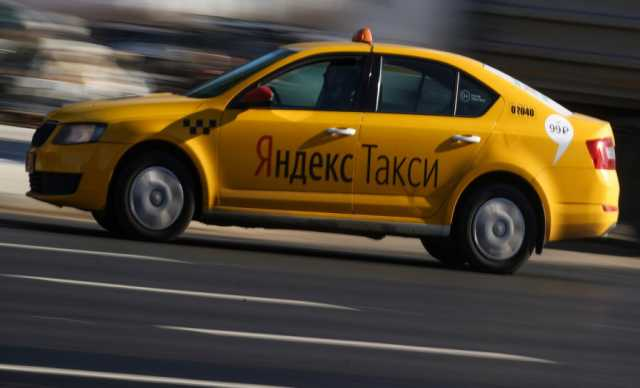"""Вакансия: Водители """"Яндекс.Такси""""!"""