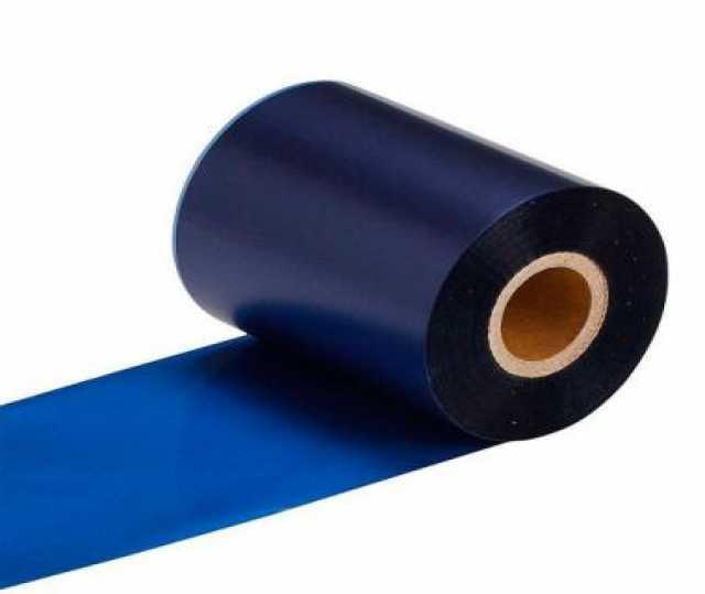 Продам Риббоны цветные R-7950 для принтеров BB