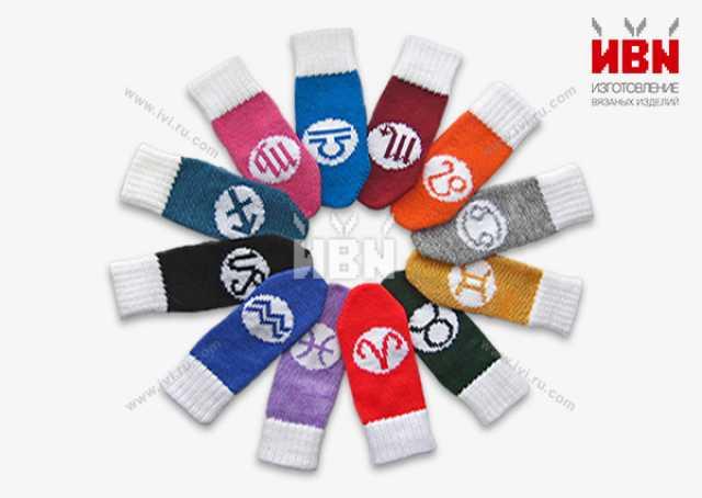 Предложение: Варежки с логотипом компании