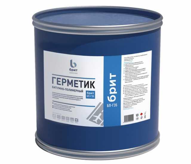 Продам: Герметик БП-Г-35