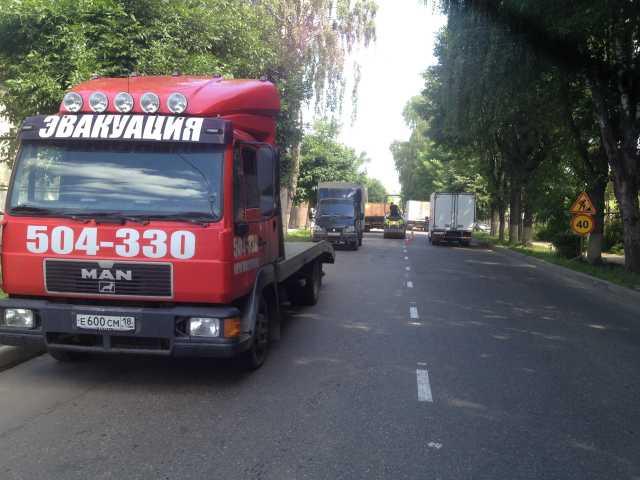 Предложение: Эвакуатор в Костроме