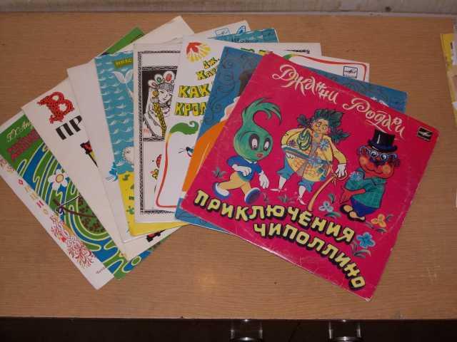 Продам: Пластинки виниловые СССР (сказки)