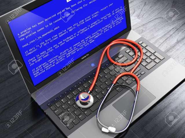 Предложение: Ежедневная скорая компьютерная помощь
