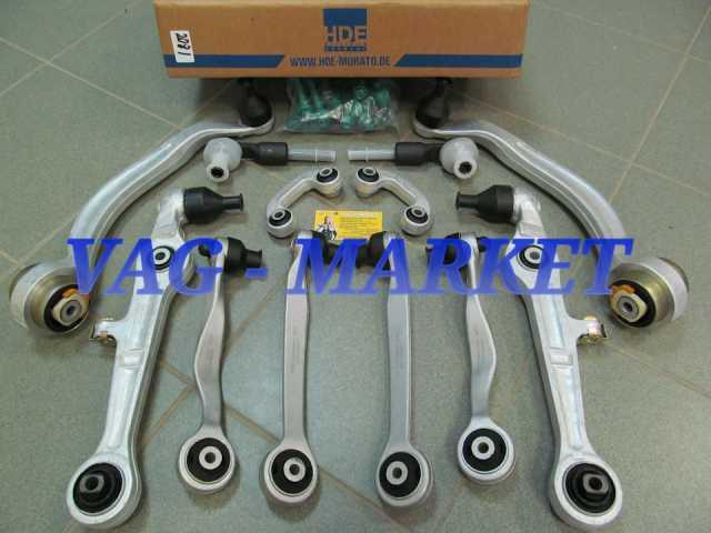 Продам: Рычаги HDE AUDI A4 B5 B6 B7 A6 C5 C6 VW