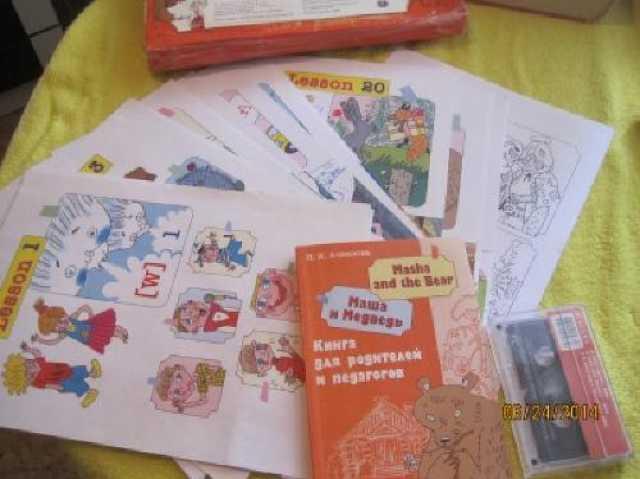 Продам: Набор для обучения для дошкольников англ