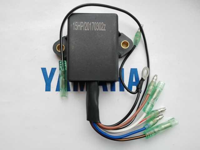 Продам: Коммутатор Yamaha (2Т) - 9.9/15 63V-8554