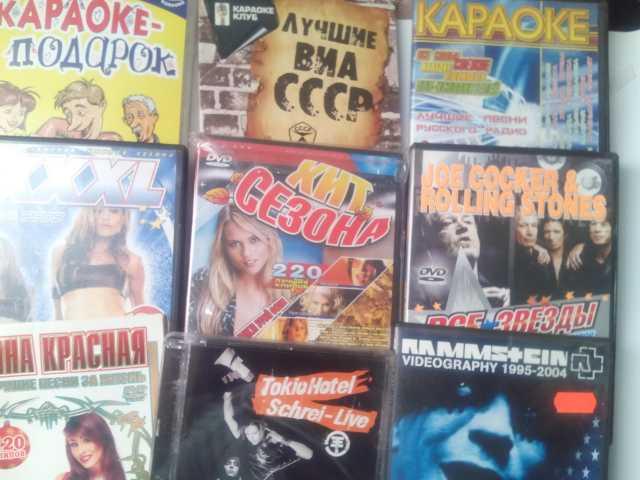Продам диски му3ыка mр3..cd..dvd