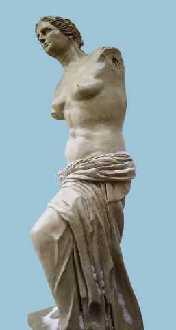 Продам Копия скулптуры Венеры Милосской