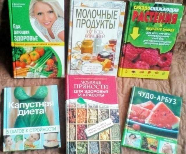 Продам: Еда для здоровья и красоты