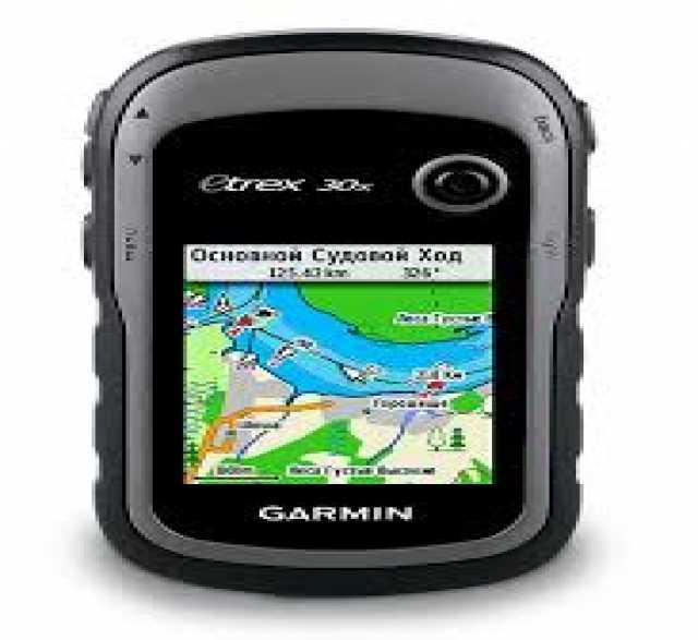 Куплю: GPS навигатор