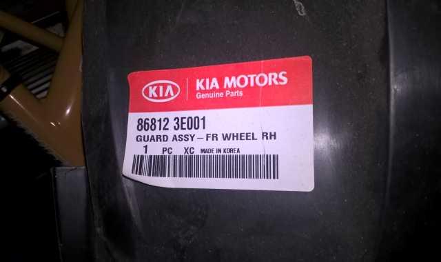 Продам: Продам подкрылок передний правый Hyundai