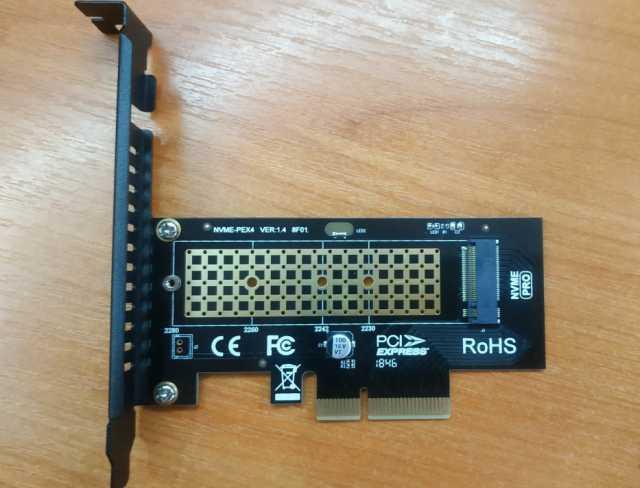 Продам: SSD M.2 NVMe адаптер PCI‑E 3.0 x4
